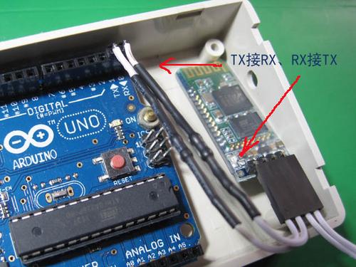 蓝牙串口模块tx接arduino的rx