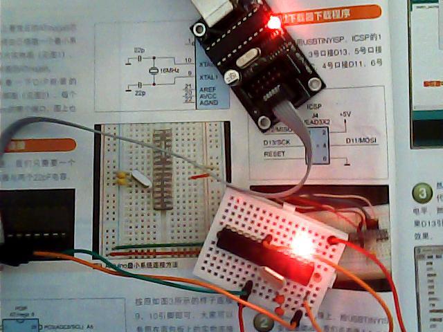 面包板搭建arduino最小系統(修訂版)