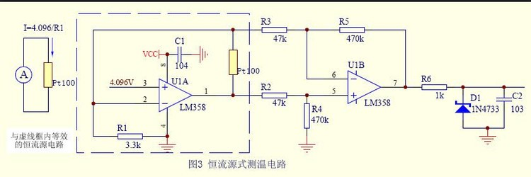 热电阻pt100测温电路