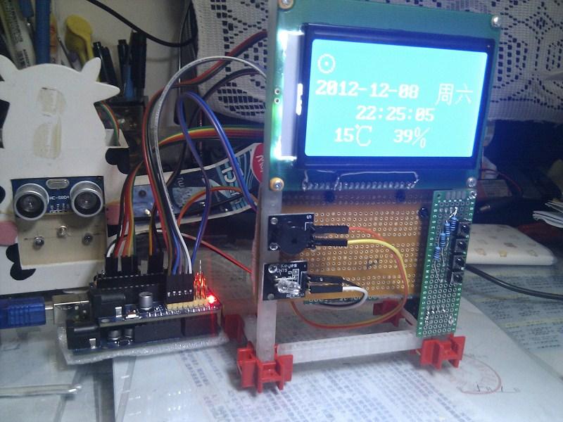 换开发用的 arduino
