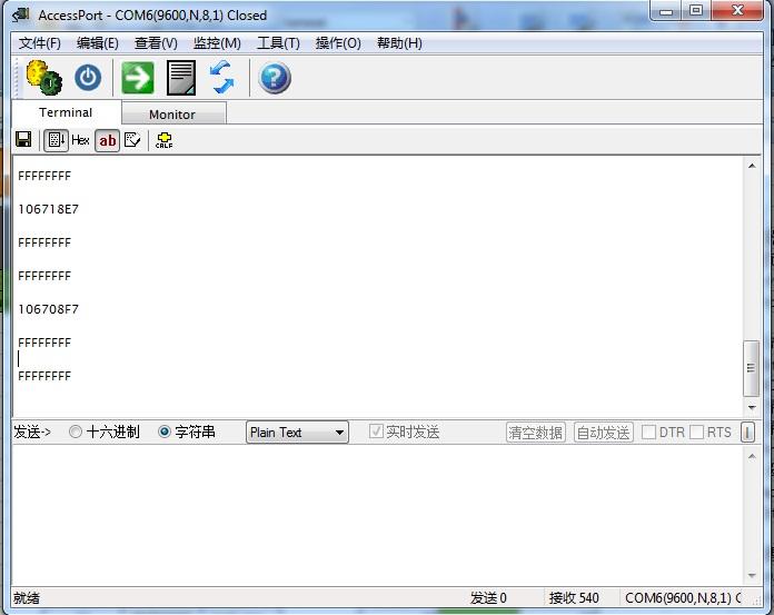 Step1_Recording.jpg