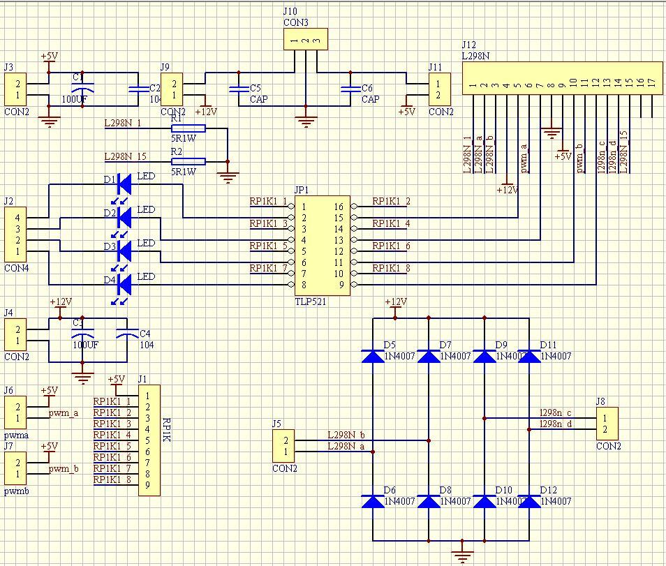 大家对照结构图很容易就能写出电机的控制程序。 最后说一下购买的板子和接线的情况: 按照惯例,板子是淘宝的,买的散件,用了近一个小时焊完,焊接的时候由矮到高,看好器件的引脚编号和极性,否则拆焊就麻烦多多(想连续拆焊的TX除外),说一下俺觉得要注意的几个器件吧,一个是光耦,根据原点确定好引脚1,查到插座上;再就是阻排,别插反了,最好找个万用表测一下,找出公共端。 接线的问题主要是控制端的地需不需要和主控板的地连接,我买的板子上有一个5伏的跳线,短接后可以由L298N上提供给控制板一路5V的电源,拔掉跳线就意味