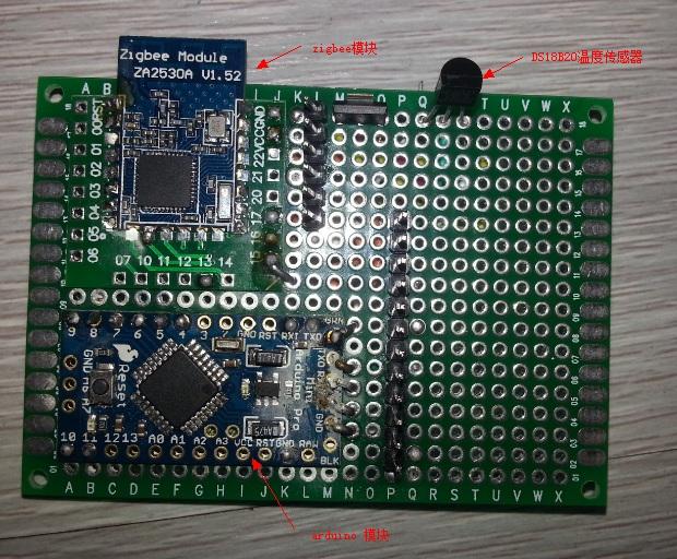 使用洞洞板集成zigbee 模块、 arduino 、温度传感、温度传感器、 dsm a 颗粒物传感器和红外学习模块: