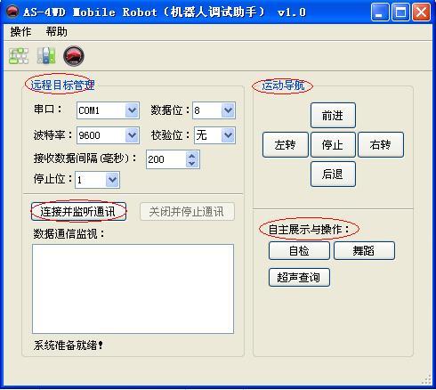 微博桌面截图_20130618154432.jpg
