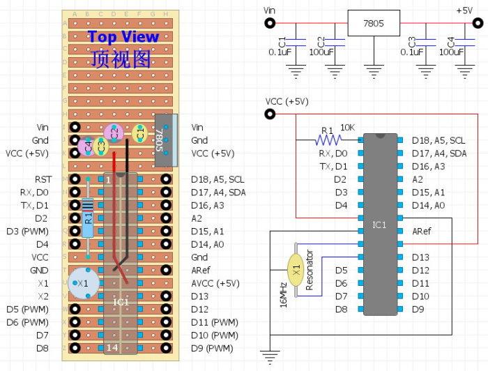 arduino  使用洞洞板,免除了钻洞打孔