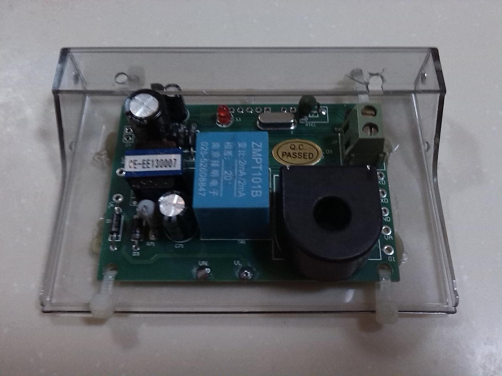 网络电量表-原型正面