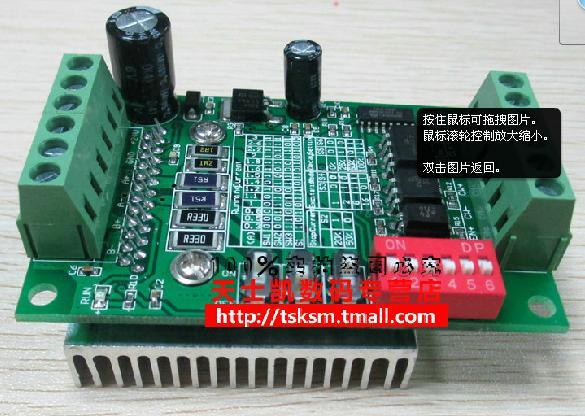 电路板 机器设备 585_416
