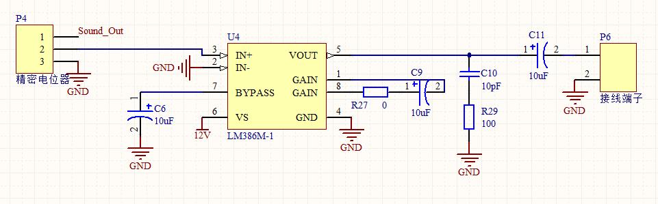 的lm386典型电路