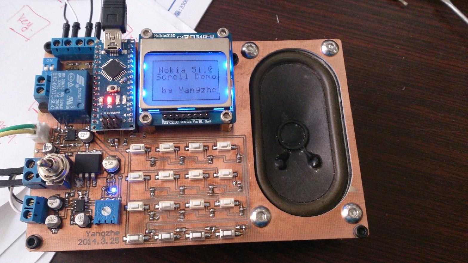 【arduino】门禁系统的设计与实现(含电路,代码,资料!
