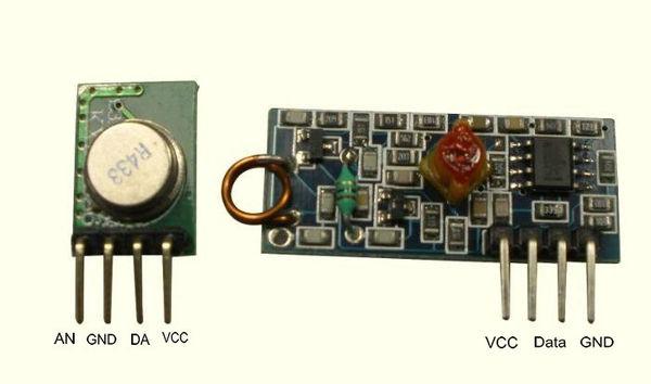 315/433 rf无线模块详解