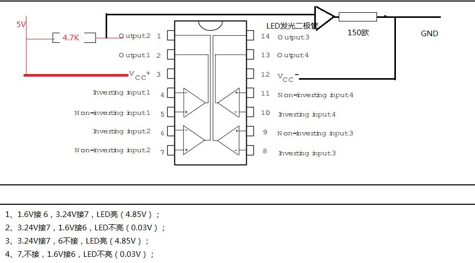 lm339 电压比较器怎么用?