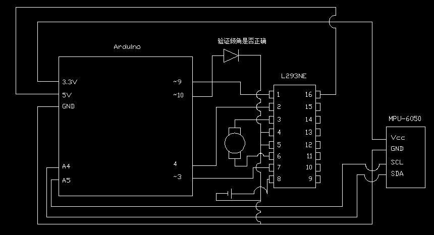 arduino控制直流电机和mpu6050结合