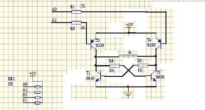 这张s8050的h桥的电路图,如何与arduino连接呀!