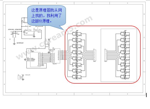 diy 网线测线仪