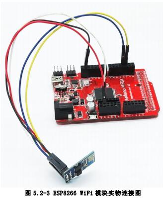 arduino 兼容开发板