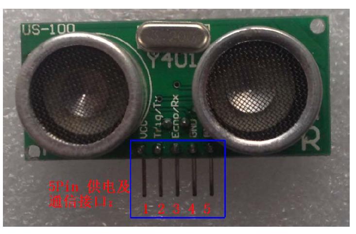 超声波传感器us-100(y401)测试代码