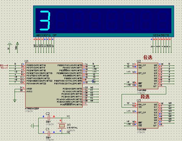 用arduino和2个74hc595级联控制8位数码管显示