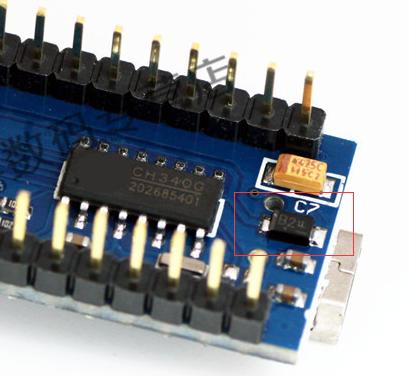 arduino nano冒烟了 现在串口识别不出来了?