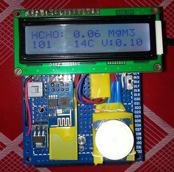 甲醛测试仪 esp8266 lewei