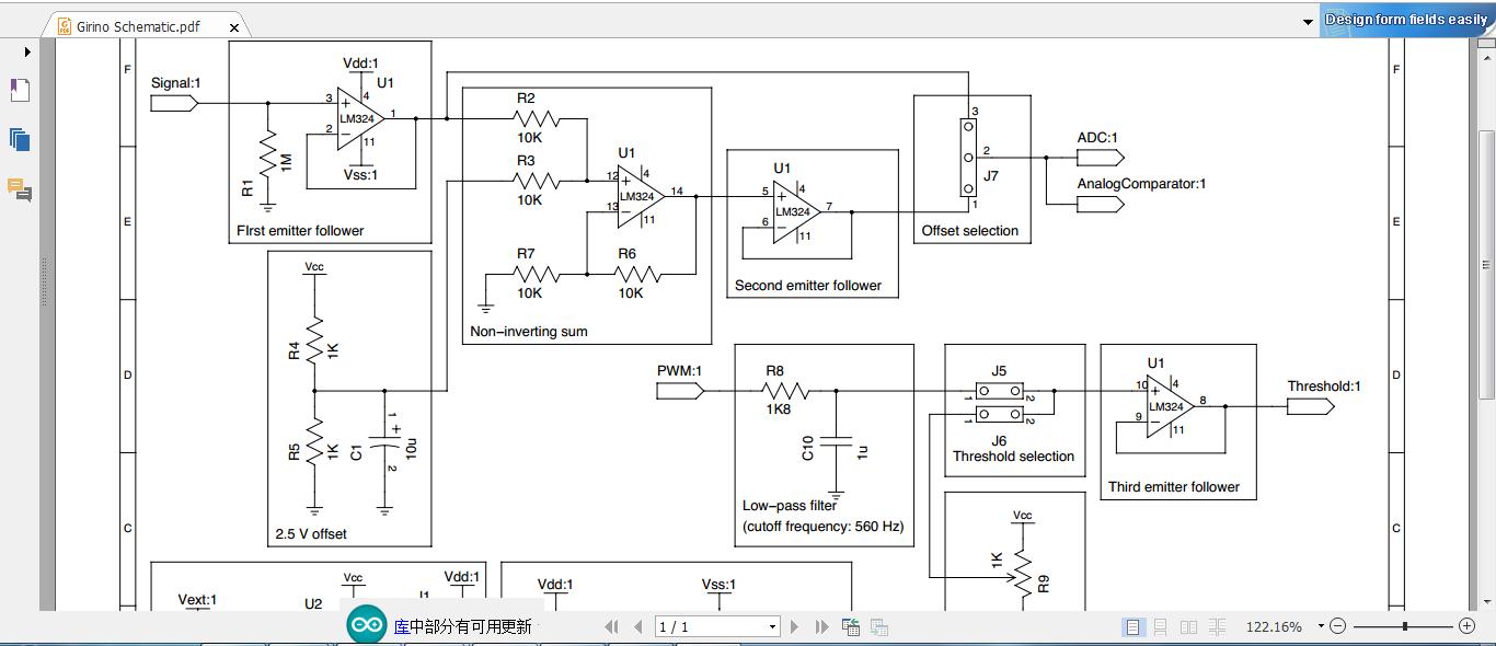 下面的电路涉及到lm324运放,电源电路,滤波电路等,如果你想的话