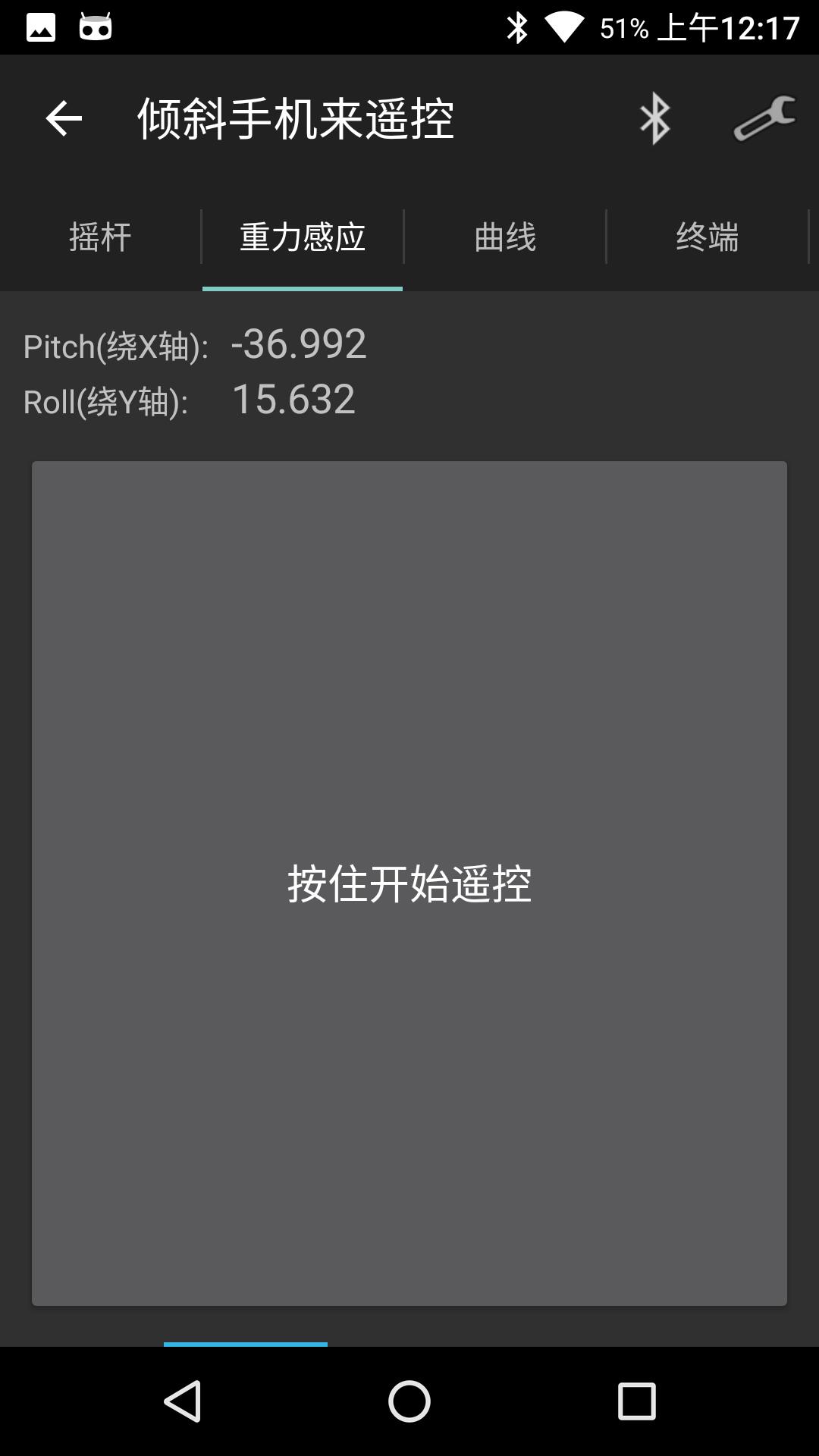 Screenshot_20170323-001750.png