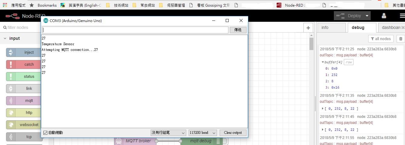 新點陣圖影像.jpg