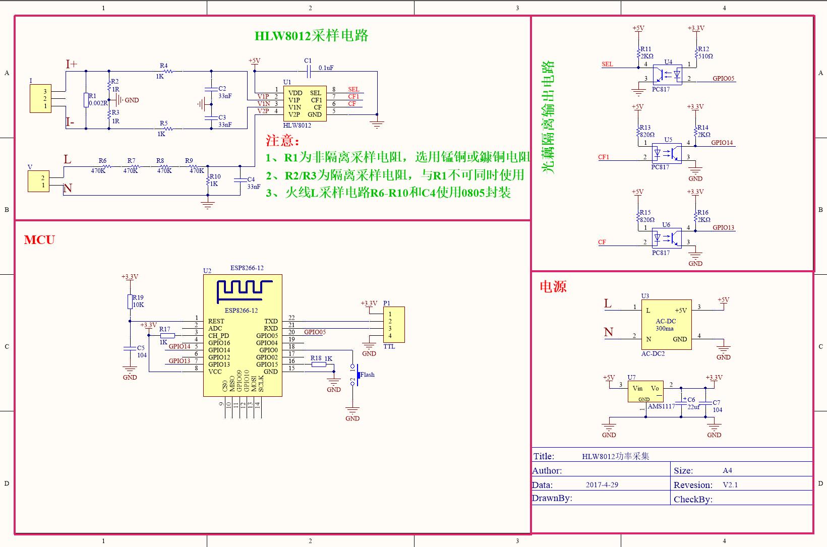 HLW8012_sch.png