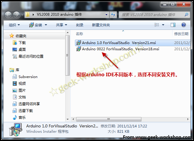 2011-12-14 19-57-31.png