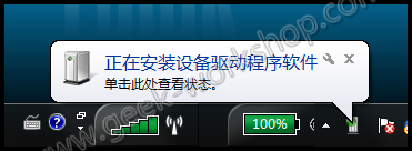 2012-9-3 16-14-09.png