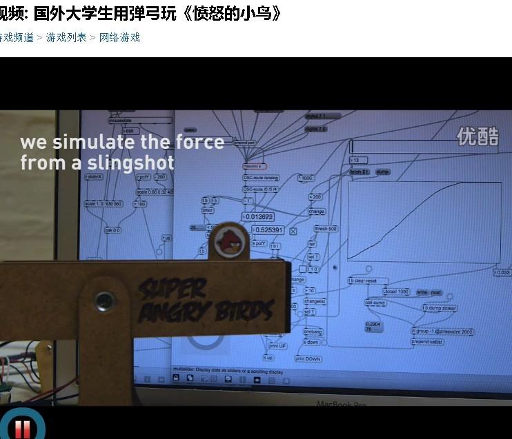 Arduino Simulator(APPLE)