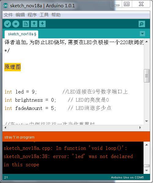 微博桌面截图_20121118092245.jpg