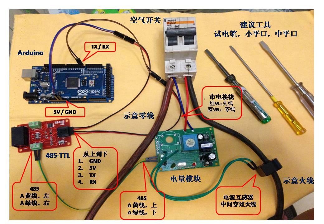 iMeter Installation Instruction.jpg