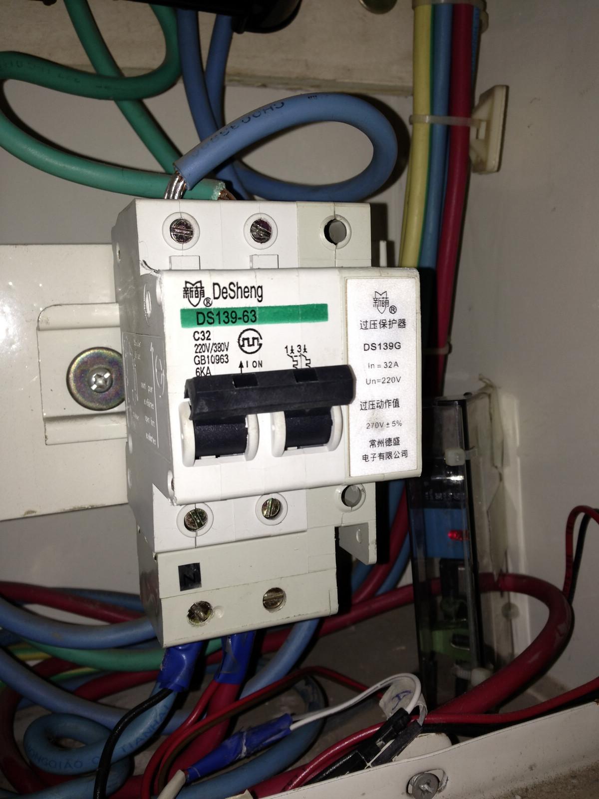 IMG_0813电表箱初次安装.JPG