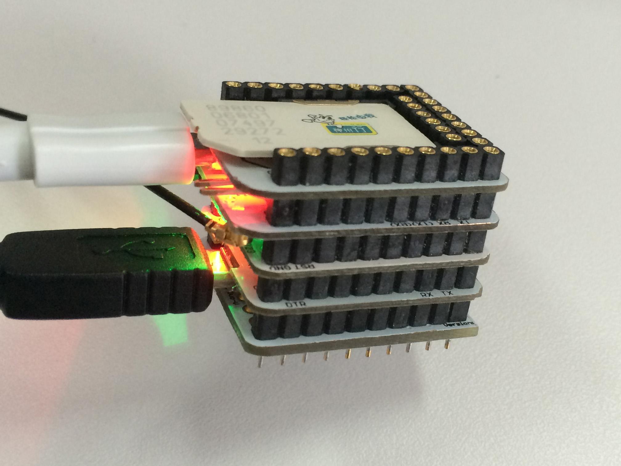 Microduino-GPRS/GSM