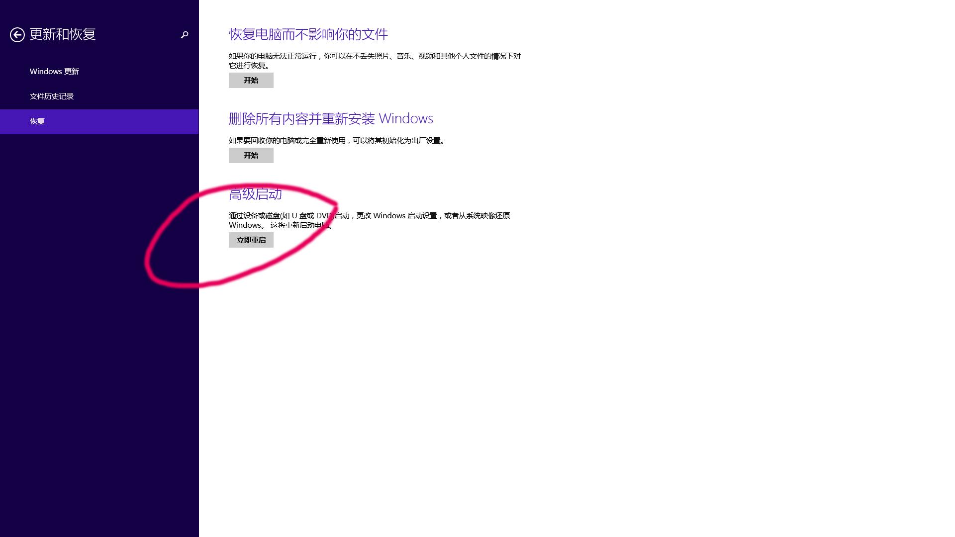 屏幕截图(17).png