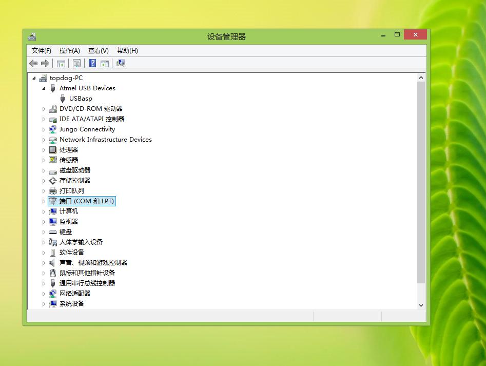 屏幕截图(14).png