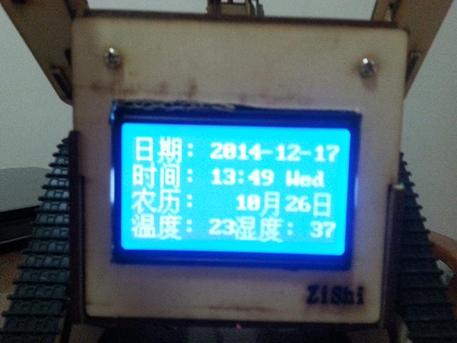 20141217_134832.jpg