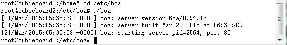 BOA服务器运行