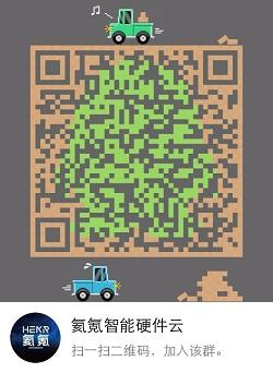 FE9A0EF4B410FF4345289737BC2AF558.png
