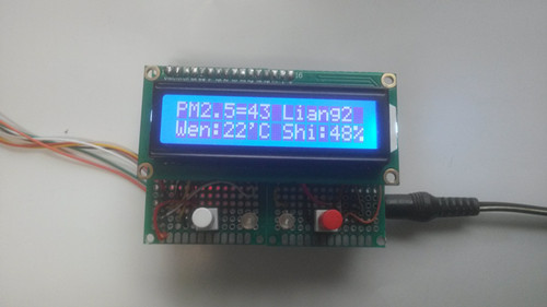 PM2.5=即为PM2.5值