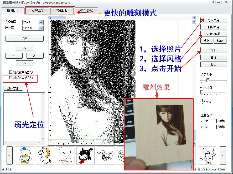 软件图.JPG