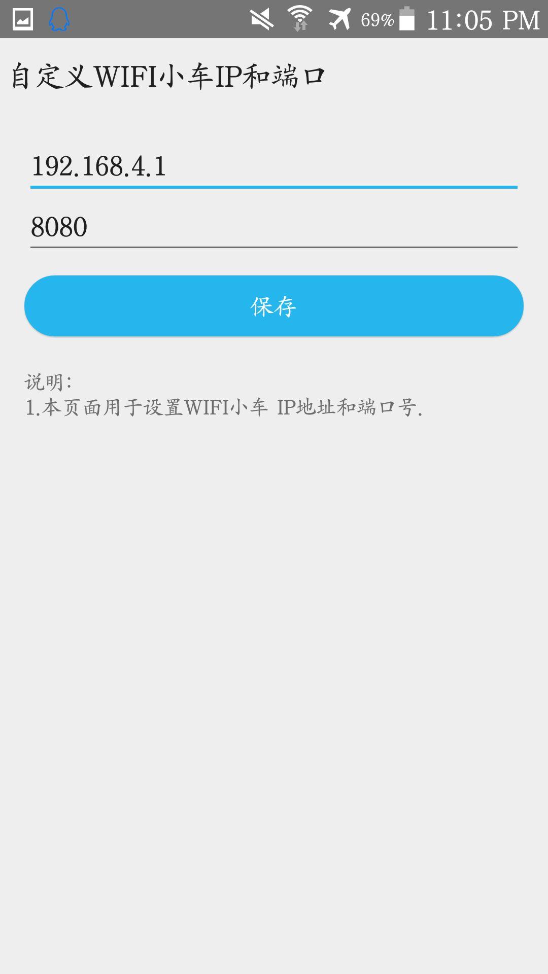 C9AC8FEE42B781CDE8D25BC2021EACE2.jpg