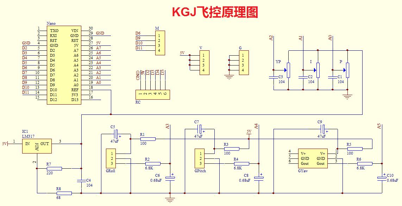 KGJ 原理图.png