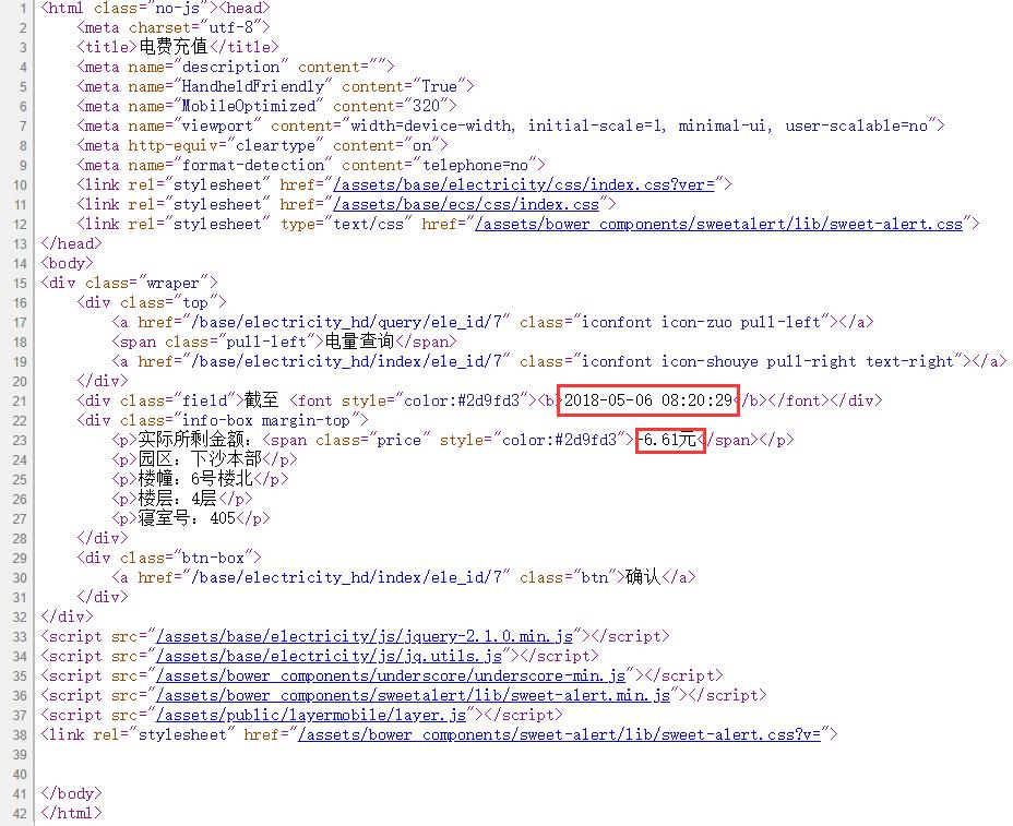 html源码