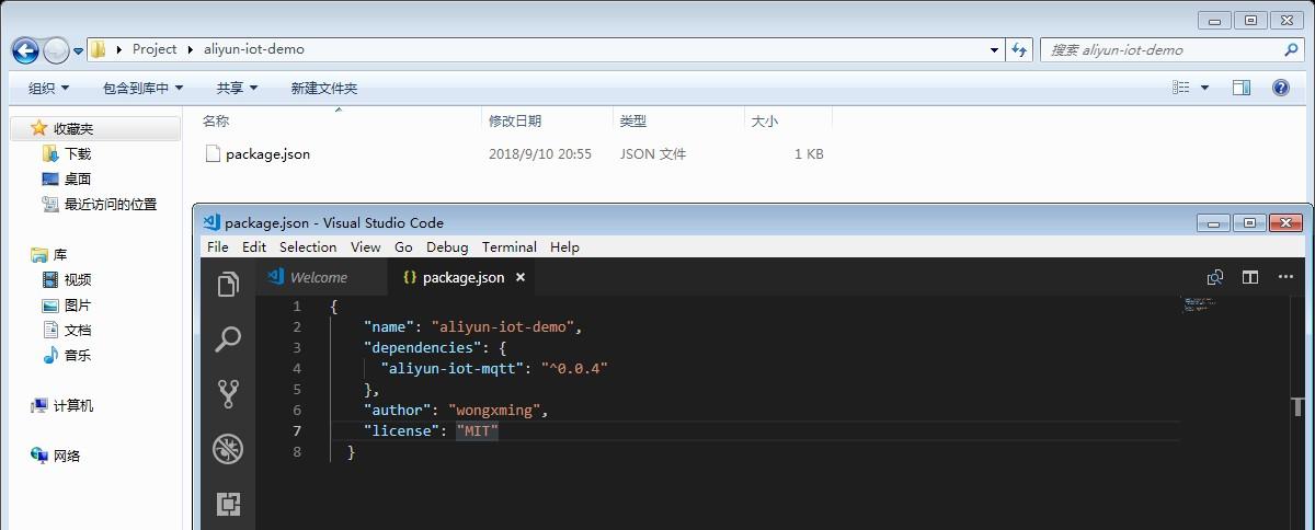 31_CreateFolder.jpg