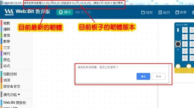 webbit01-01.jpg