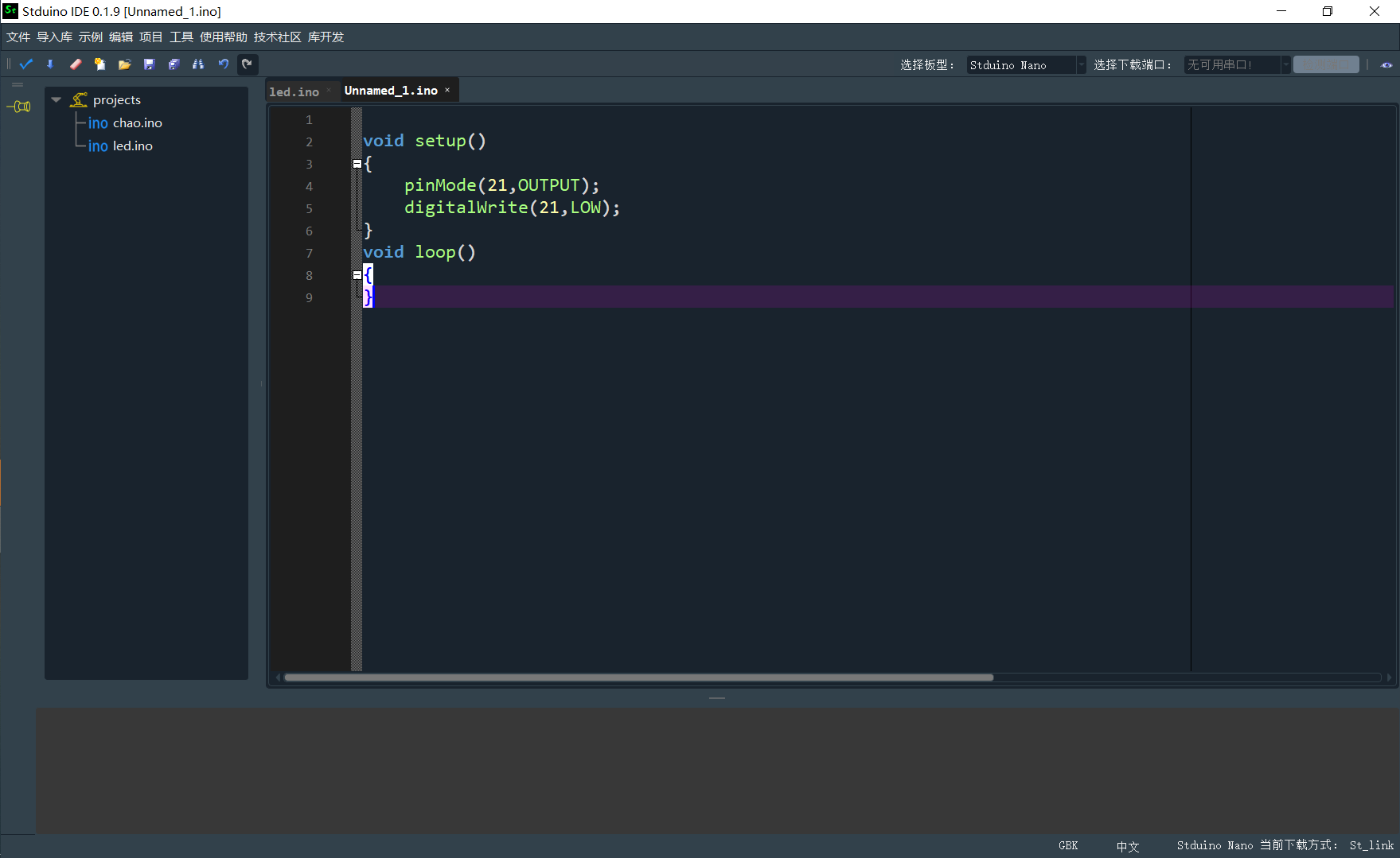 开发软件界面